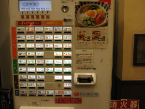 japan food ticket machine