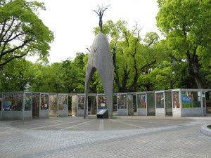 japan hiroshima children peace monument