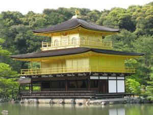 japan kyoto Kinkaku-ji temple golden pavilion
