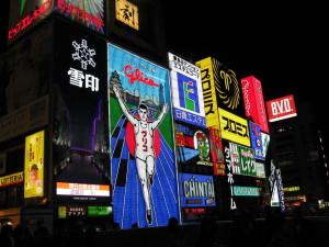 japan osaka street advertising