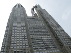 japan tokyo-metropolitan government office