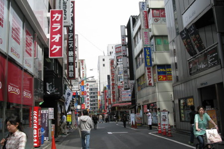 Yokoso Japan (Benvenuti in Giappone) – parte 2