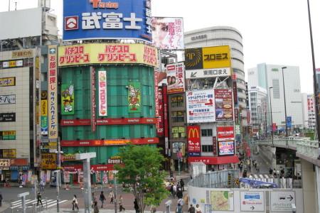 Yokoso Japan (Benvenuti in Giappone) – parte 1